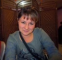 Alexandra  Bikeeva